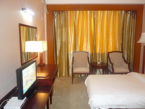 Hotel Pictures: Tianbao Hotel, Debao