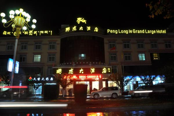 Hotel Pictures: Linzhi Penglong Hotel, Nyingchi