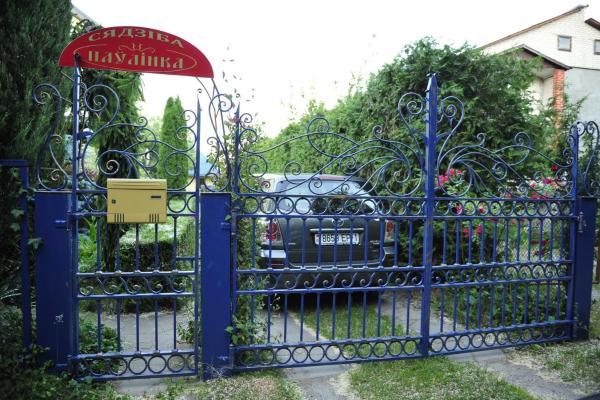 Hotel Pictures: , Chernavchitsy