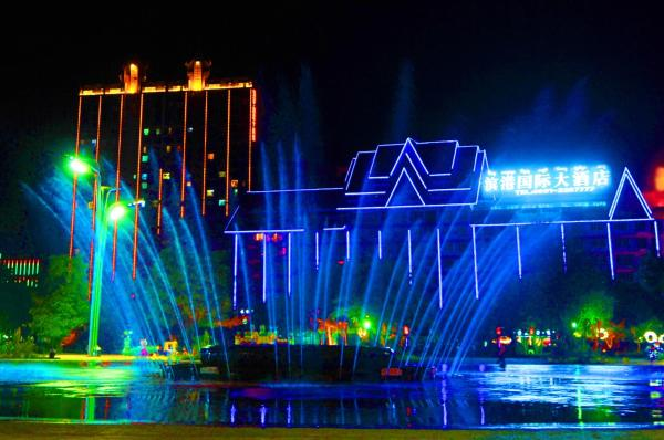 Hotel Pictures: Xishuangbanna Harbour Side International Hotel, Jinghong