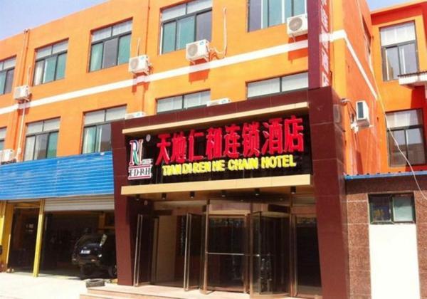Hotellikuvia: Tiandi Renhe Business Hotel Aoti, Jinan