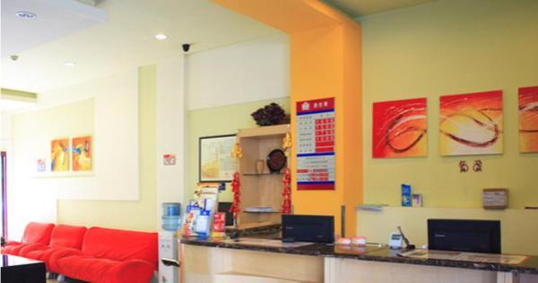 Hotel Pictures: Tai'an Longxin Hotel, Taian