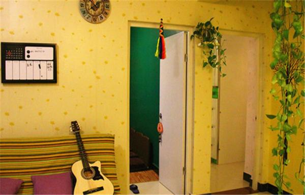 Hotel Pictures: Youge Youth Capsule Hostel, Linyi