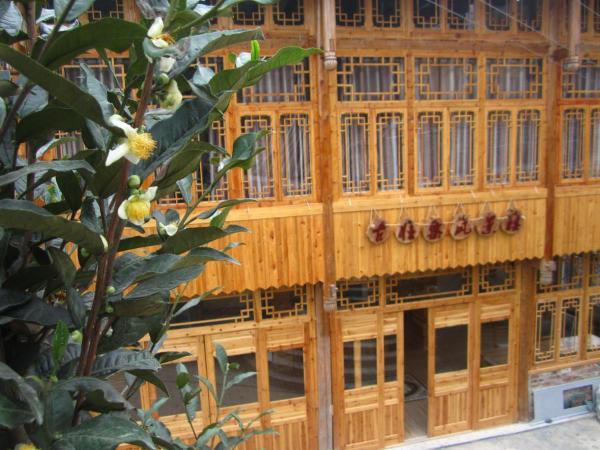 Hotel Pictures: Longji Guzhuang Village Inn, Longsheng