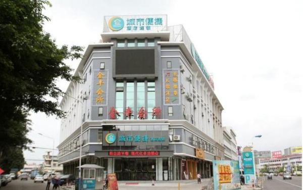 Hotel Pictures: City Comfort Inn Nanchang Railway Station Branch, Nanchang