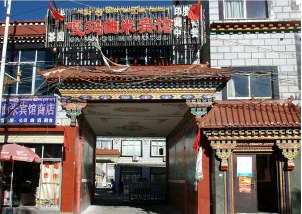 Hotel Pictures: Gama Qumi Hotel, Lhasa