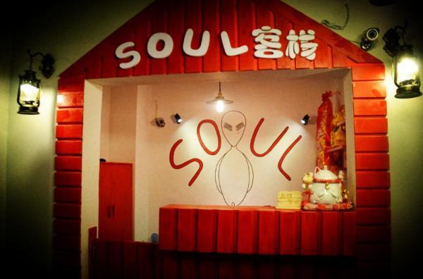 Hotel Pictures: Soul Inn, Anshun