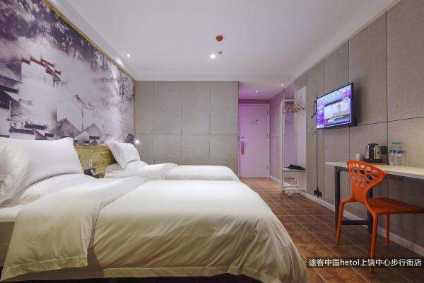 Hotel Pictures: 100 Inn Shangrao Central Square Walking Street, Shangrao