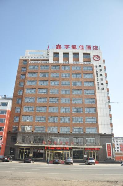 Hotel Pictures: Songyuan Xinyu Longjia Hotel, Songyuan