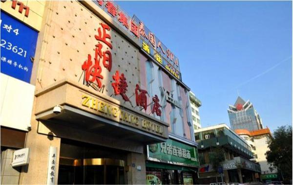 Hotel Pictures: Yinchuan Zhengyang Fast Hotel(West Jiefang Street Branch), Yinchuan