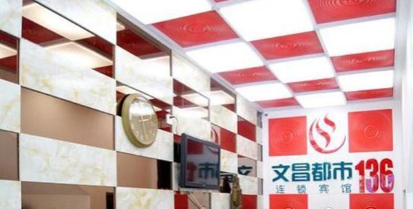 Hotel Pictures: Wenchang 136 Inn Wenyuan, Yangzhou
