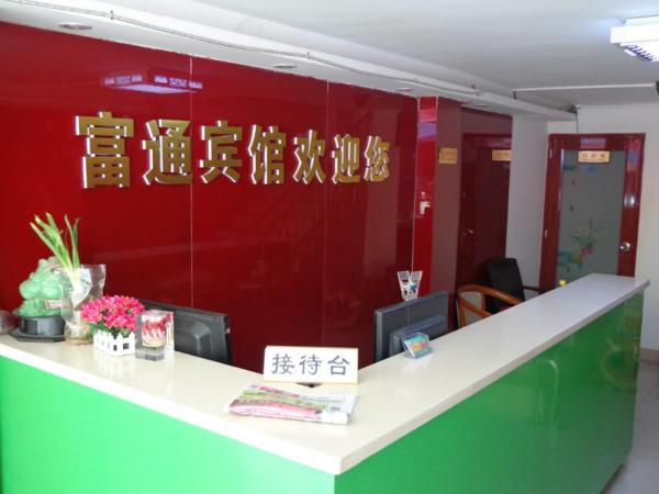 Hotel Pictures: Hefei Futong Hotel, Hefei