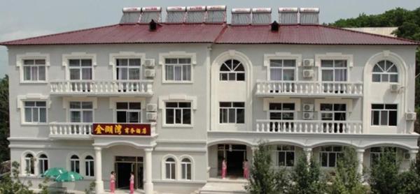 Hotel Pictures: Jinhuwan Business Hotel, Sijitong