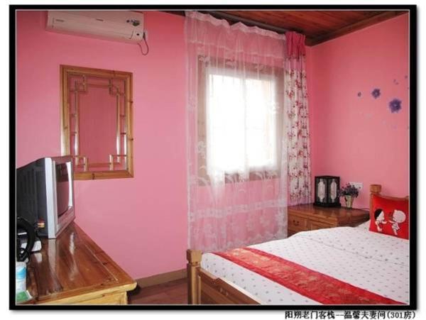Romance Double Room