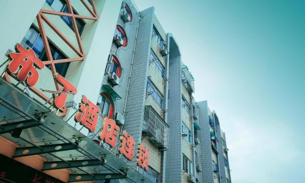 Hotel Pictures: Pod Inn Hangzhou Xiaoshan Development Zone, Hangzhou