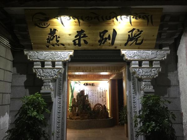 Hotel Pictures: Yanlai Guesthouse, Lhasa