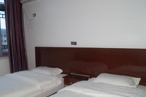 Hotel Pictures: Shu Xiang Men Di Inn, Yongjia