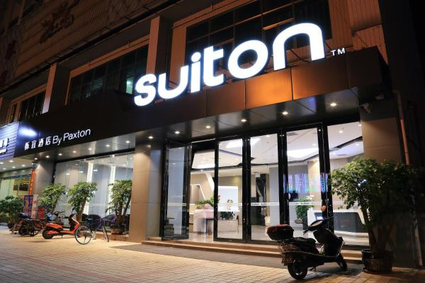 Hotel Pictures: Suiton By Pax Pon, Baoan