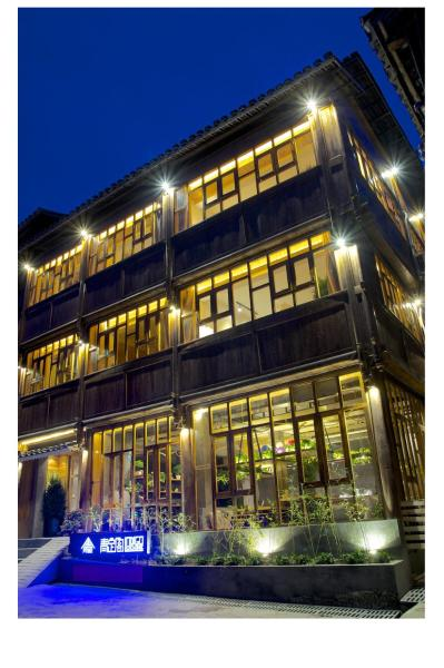 Hotel Pictures: Indigo Lodge Zhaoxing, Liping