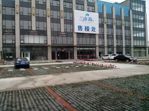 Hotel Pictures: Xinxing Sea View Apartment, Gaizhou