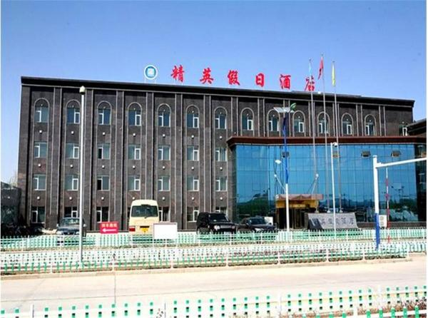 Hotel Pictures: Guyuan Elite Holiday Hotel, Guyuan