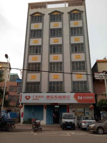 Hotel Pictures: Huizhou Brother Guesthouse, Huidong