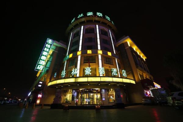 Hotel Pictures: GreenTree Inn Yinchuan East Beijing Road Branch, Yinchuan