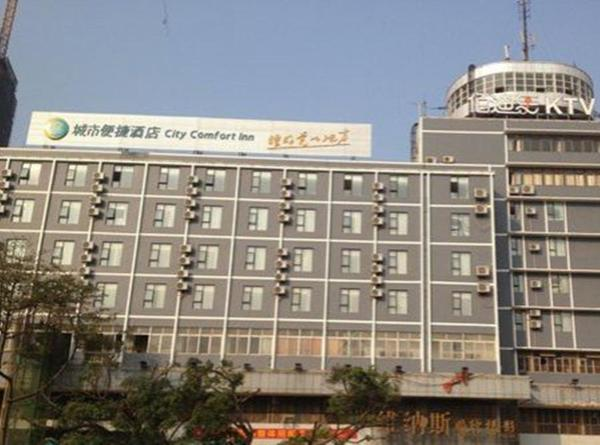 Hotel Pictures: City Comfort Inn Guigang Tangrenjie, Guigang