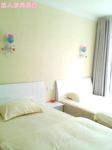 Hotel Pictures: Xianghe Family Apartment, Guiyang