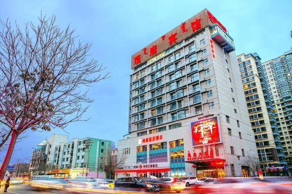 Hotel Pictures: Yuanhai Guanfu Hotel, Hohhot