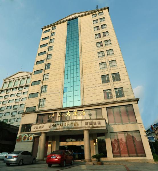 Hotel Pictures: Qinzhou Jingtai Grand Hotel, Qinzhou