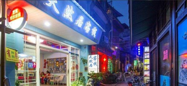 Hotel Pictures: Yangshuo West Street Tiranju Inn, Yangshuo
