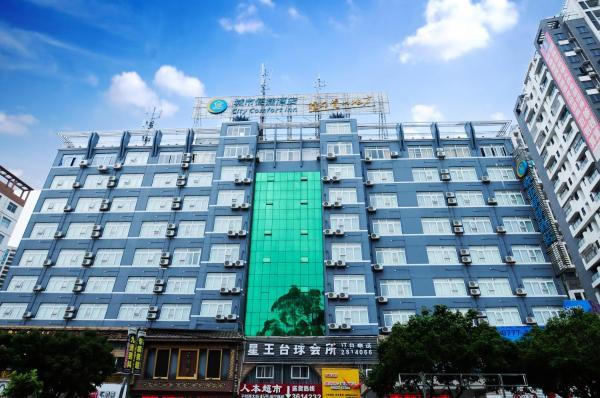 Hotel Pictures: City Comfort Inn Qinzhou Walmart, Qinzhou