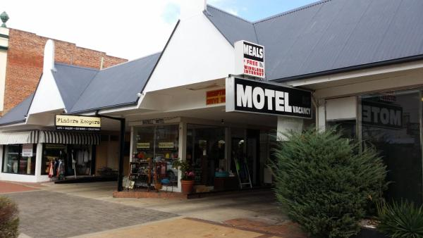 Photos de l'hôtel: Inverell Motel, Inverell