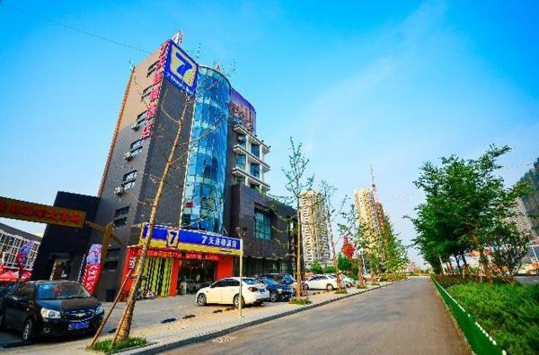 Hotel Pictures: 7Days Inn Suqian Siyang Bus Station, Siyang
