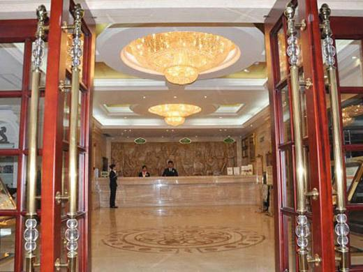 Hotel Pictures: Vienna 3 Best Hotel Shenzhen Pingdi Pingzi Road, Longgang