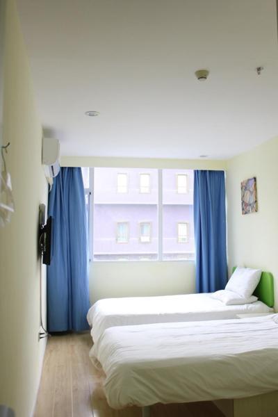Hotel Pictures: Hi Inn Qiqihar Central Plaza, Qiqihar