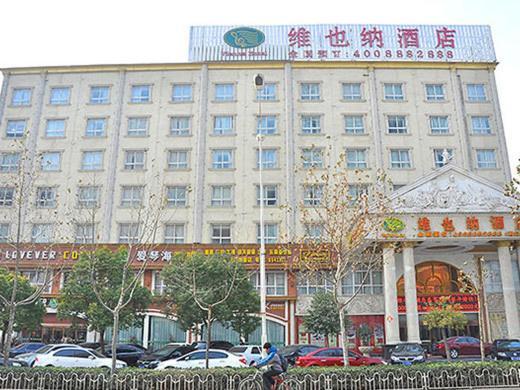 Hotel Pictures: Vienna Hotel Zhoukou Hanyang Road, Zhoukou