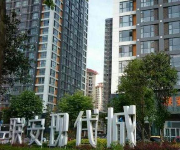 Hotel Pictures: Linyi Wenqing Gaodang Apartment, Linyi