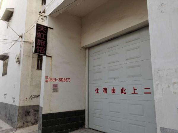 Hotel Pictures: Tianhong Guesthouse, Wuzhi