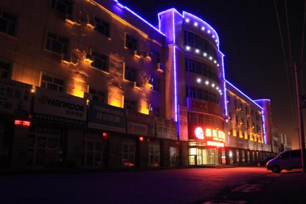 Hotel Pictures: Urumqi Xindonghui Hotel, Ürümqi