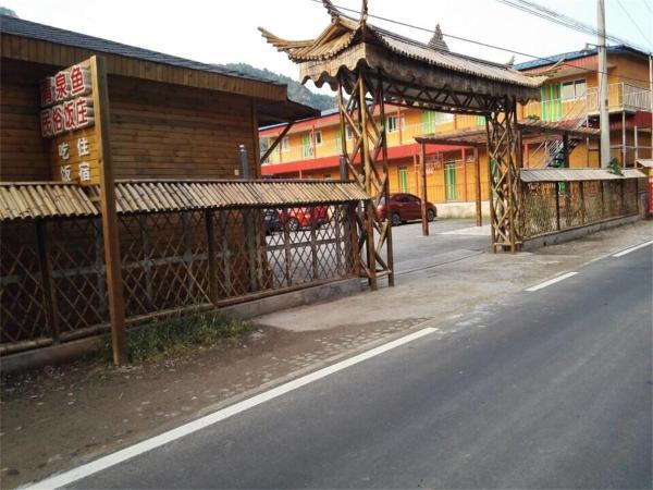 Hotel Pictures: Beijing Qingliang Valley Qingquanyu Farmstay, Miyun