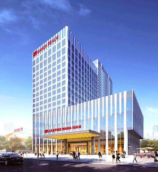 Hotel Pictures: Wanda Realm Huangshi, Huangshi