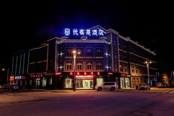 Hotel Pictures: Ukelai Hotel, Daocheng