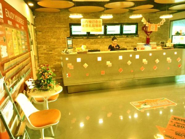 Hotel Pictures: Pod Inn Huai'an Huaihai Plaza Normal College, Huaian