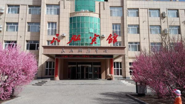 Hotel Pictures: Minfu Hotel, Ongniud