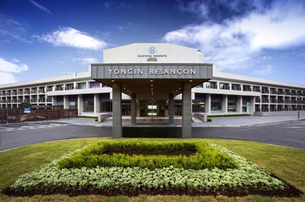 Zdjęcia hotelu: Hanwha Resort Yongin Besancon, Yongin