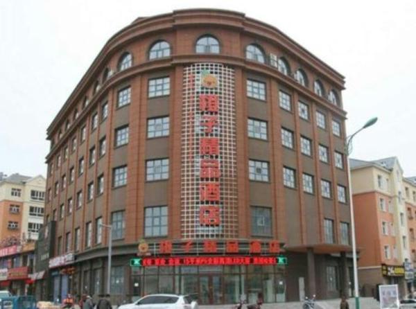 Hotel Pictures: Yakeshi Orange Boutique Hotel, Yakeshi