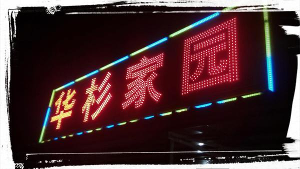 Hotel Pictures: Beijing Huashan Homestay, Fangshan