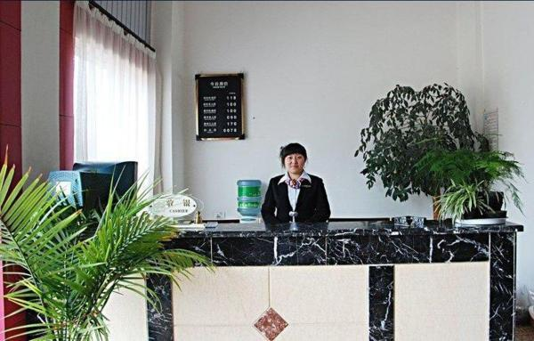 Hotel Pictures: Heshun Inn Luliang 2nd Branch, Luliang